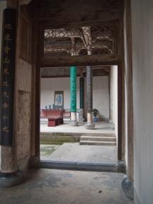 Hongcun Village - 04