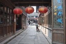 Wuzhen - 07